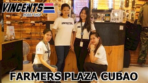 Farmers Plaza Cubao Airsoft Shop