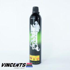 Aim Top Green Gas