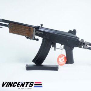 "ICS 91 ""Galil"" Rifle"